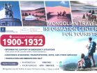 (English) MONGOLIAN TRAVEL INFORMATION CENTER FOR TOURISTS